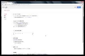 SnapCrab - Google Chrome