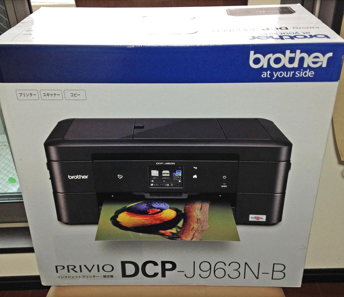 ブラザープリンタPRIVIO DCP-J963N-B箱