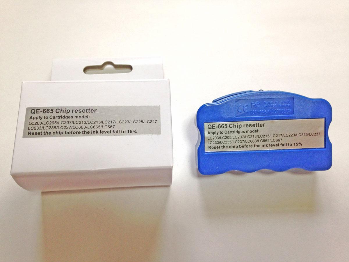 ブラザー用ICチップリセッターQE-665箱