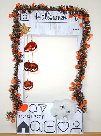 Halloweengram