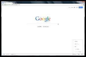 AnapCrab_Google