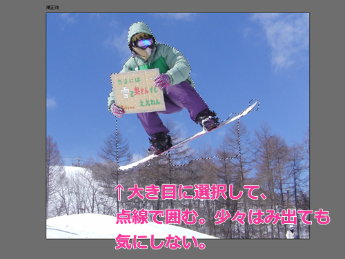 photoshop_elements編集画面3