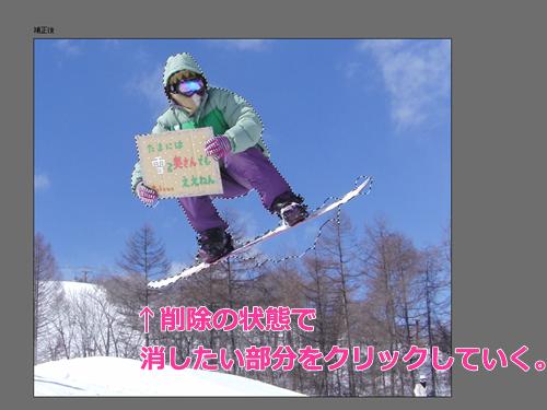 photoshop_elements編集画面5