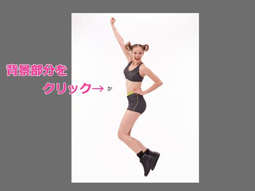 photoshop_elements編集画面22