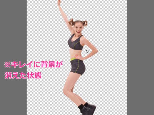 photoshop_elements編集画面24