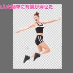 photoshop_elements編集画面27