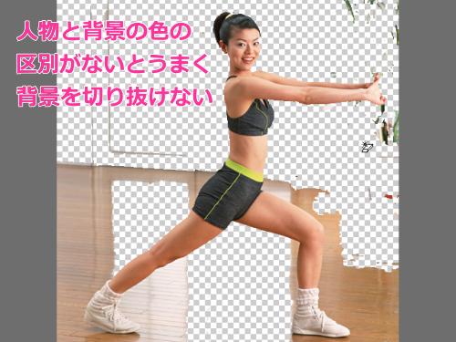 photoshop_elements編集画面29