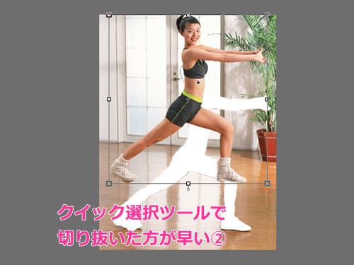 photoshop_elements編集画面32