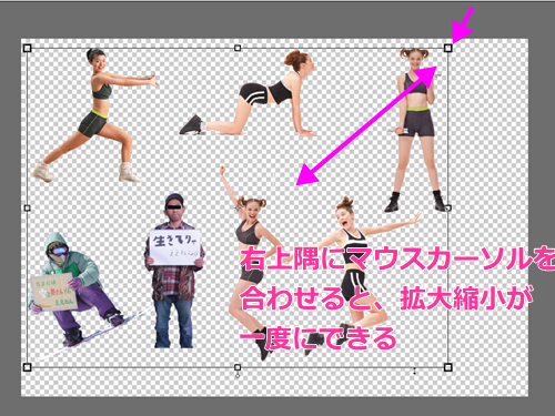photoshop_elements編集画面35