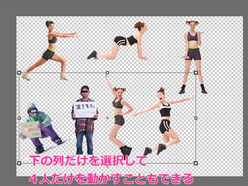 photoshop_elements編集画面36
