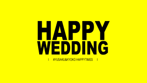 happywedding