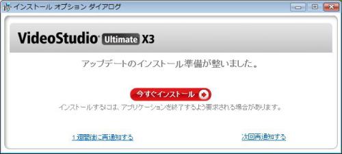 image_cap12