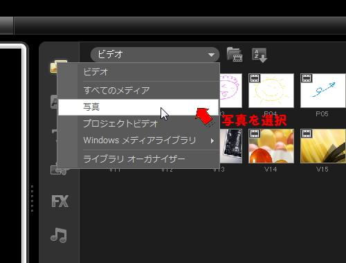 image_cap27