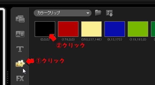 image_cap32