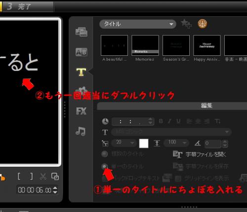 image_cap40