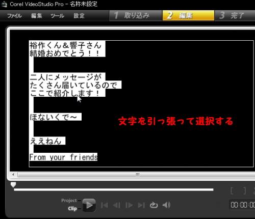 image_cap42