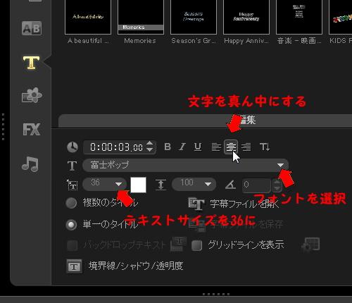 image_cap43