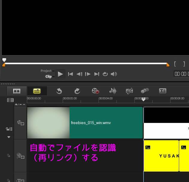 ファイル置換